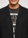 Кардиган вязаный без застежки oodji #SECTION_NAME# (черный), 4L605045M/34800N/2900N - вид 4