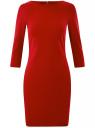 Платье облегающего силуэта на молнии oodji #SECTION_NAME# (красный), 14001105-6B/46944/4502N
