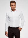 Рубашка приталенная с нашивкой на воротнике oodji #SECTION_NAME# (белый), 3L140117M/34146N/1000N - вид 2