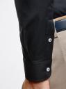 Рубашка хлопковая приталенная oodji #SECTION_NAME# (синий), 3B110007M/34714N/7900O - вид 5