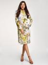 Платье вискозное на пуговицах oodji для женщины (разноцветный), 21900318/42127/1019F - вид 2
