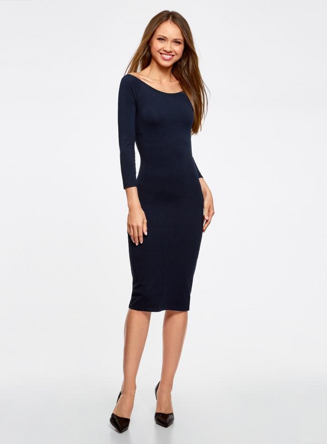 Комплект платьев с вырезом-лодочкой (3 штуки) oodji #SECTION_NAME# (синий), 14017001T3/47420/7900N