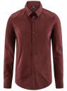 Рубашка базовая приталенная oodji #SECTION_NAME# (красный), 3B140000M/34146N/4900N