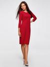 Платье трикотажное с вырезом-капелькой на спине oodji #SECTION_NAME# (красный), 24001070-5/15640/4500N - вид 6