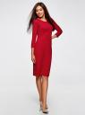 Платье трикотажное с вырезом-капелькой на спине oodji для женщины (красный), 24001070-5/15640/4500N