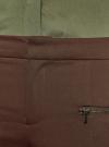 Брюки зауженные с декоративными молниями oodji #SECTION_NAME# (коричневый), 11706194/35589/3900N - вид 4