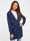 Кардиган удлиненный с капюшоном и карманами oodji для женщины (синий), 73207204-2/45963/7529M - вид 2