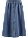 Юбка джинсовая расклешенная oodji для женщины (синий), 11510008/46790/7500W