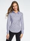 Рубашка базовая из хлопка oodji #SECTION_NAME# (синий), 11403227B/14885/7079Q - вид 2
