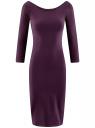 Платье облегающее с вырезом-лодочкой oodji #SECTION_NAME# (фиолетовый), 14017001-6B/47420/8801N