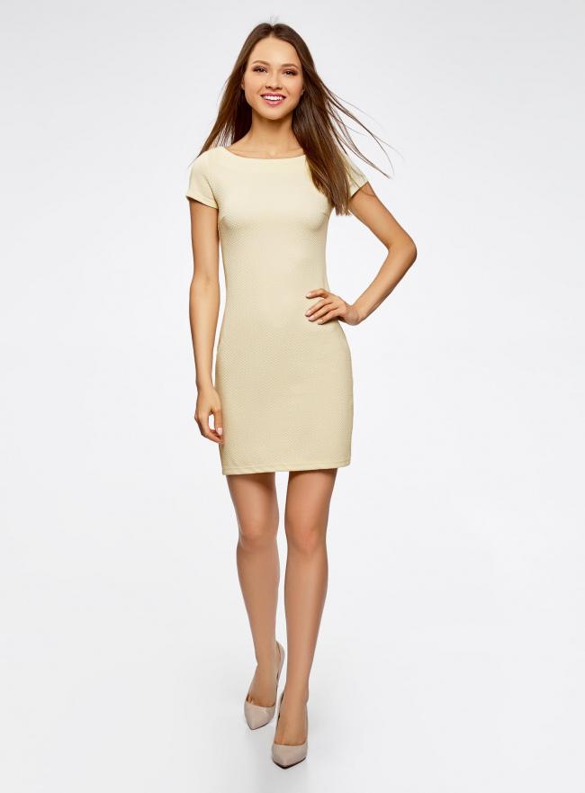 Платье из фактурной ткани с вырезом-лодочкой oodji #SECTION_NAME# (желтый), 14001117-11B/45211/5000N