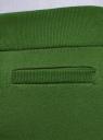 Брюки трикотажные спортивные oodji #SECTION_NAME# (зеленый), 16701010B/46980/6900N - вид 5