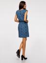 Платье принтованное из вискозы oodji #SECTION_NAME# (синий), 11910073-2/45470/7529F - вид 3