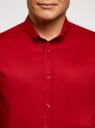 Рубашка базовая приталенная oodji #SECTION_NAME# (красный), 3B140002M/34146N/4500N - вид 4