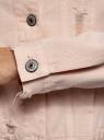 Куртка джинсовая oodji #SECTION_NAME# (розовый), 11109037/49348/4B4BE - вид 5
