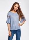 Блузка трикотажная с вышивкой на рукавах oodji #SECTION_NAME# (синий), 14207003/45201/7001N - вид 2