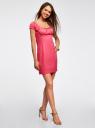 Платье хлопковое со сборками на груди oodji для женщины (розовый), 11902047-2B/14885/4D01N