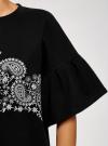 Платье прямого силуэта с воланами на рукавах oodji #SECTION_NAME# (черный), 14000172-1/48033/2912P - вид 5
