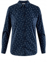Рубашка базовая с нагрудным карманом oodji #SECTION_NAME# (синий), 11403205-9/26357/7930E