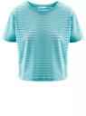 Топ с прозрачными полосками oodji для женщины (бирюзовый), 14301002-1/33520/7300N