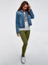 Брюки облегающие с декоративными карманами oodji для женщины (зеленый), 28600036/43127/6901N