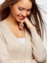 Жакет вязаный базовый с V-образным вырезом oodji для женщины (бежевый), 73212151-8B/38428/3300M