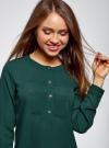 Блузка шифоновая в стиле милитари oodji #SECTION_NAME# (зеленый), 11411062/43291/6E00N - вид 4