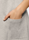 Жилет трикотажный с карманами oodji #SECTION_NAME# (серый), 64512026/33506/2000M - вид 5
