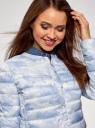 Куртка стеганая с круглым вырезом oodji #SECTION_NAME# (синий), 10204040-1B/42257/7080O - вид 4