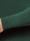 Джемпер базовый с круглым воротом oodji #SECTION_NAME# (зеленый), 4B112003M/34390N/6200M - вид 5