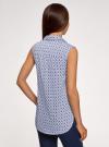 Топ хлопковый с рубашечным воротником oodji #SECTION_NAME# (синий), 14901416-1B/12836/7045E - вид 3