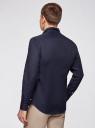 Рубашка приталенная с длинным рукавом oodji #SECTION_NAME# (синий), 3B110011M/34714N/7900N - вид 3