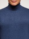 Свитер базовый из хлопка oodji #SECTION_NAME# (синий), 4B312003M-1/34390N/7500M - вид 4