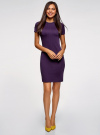 Платье облегающего силуэта на молнии oodji #SECTION_NAME# (фиолетовый), 14011025/42588/8800N - вид 2