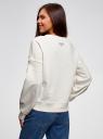 Свитшот хлопковый со спущенным плечом oodji для женщины (белый), 14808037/48881/1200P