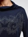 Джемпер свободного силуэта с металлическими стразами oodji #SECTION_NAME# (синий), 24808005-1/37809/7991P - вид 5