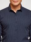 Рубашка приталенная в горошек oodji #SECTION_NAME# (синий), 3B110016M/19370N/7910D - вид 4