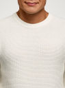 Джемпер фактурной вязки с круглым вырезом oodji #SECTION_NAME# (белый), 4L112218M/21166N/1200N - вид 4