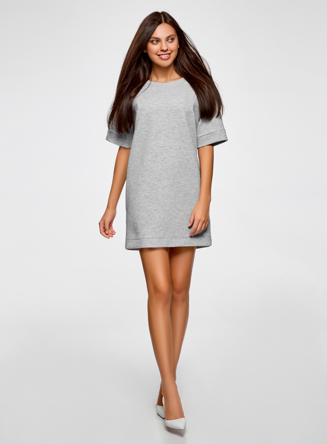 Платье в рубчик свободного кроя oodji для женщины (серый), 14008017/45987/2300M
