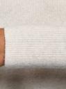 Свитер вязаный с высоким воротом oodji для женщины (белый), 64407146/49392/1200M