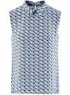 Блузка базовая без рукавов с воротником oodji #SECTION_NAME# (синий), 11411084B/43414/7029G