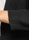 Кардиган без застежки с рукавом 3/4 oodji для женщины (черный), 63207203/49392/2900N