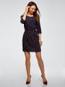 Платье вискозное с рукавом 3/4 oodji #SECTION_NAME# (синий), 11901153-1B/42540/7957O - вид 2