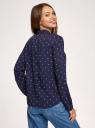 Блузка свободного силуэта с декоративными пуговицами на спине oodji #SECTION_NAME# (синий), 11401275/24681/7912D - вид 3