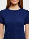 Платье свободного силуэта из фактурной ткани oodji #SECTION_NAME# (синий), 14000162/45984/7500N - вид 4