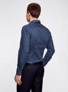Рубашка хлопковая приталенная oodji #SECTION_NAME# (синий), 3L310143M/46603N/7975G - вид 3