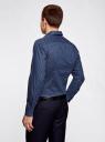 Рубашка хлопковая приталенная oodji для мужчины (синий), 3L310143M/46603N/7975G