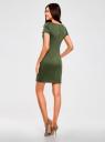 Платье приталенное с металлическим декором на плечах oodji #SECTION_NAME# (зеленый), 14001177/18610/6901N - вид 3