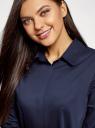 Рубашка свободного силуэта с асимметричным низом oodji #SECTION_NAME# (синий), 13K11002-1B/42785/7900N - вид 4