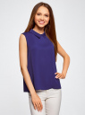 Блузка базовая без рукавов с воротником oodji #SECTION_NAME# (фиолетовый), 11411084B/43414/7502N - вид 2